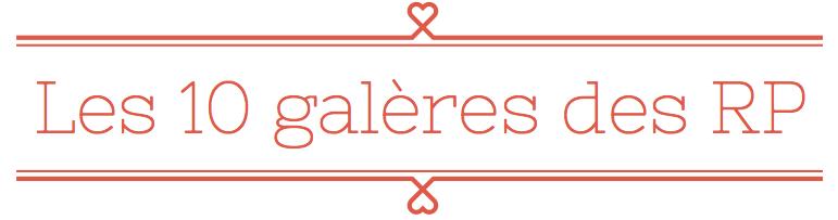 blog_relations_presse
